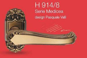 Дверні та віконні ручки Valli&Valli серія H 914/8 Medicea