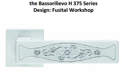 Дверные ручки Fusital серия H 375 Bassorilievo